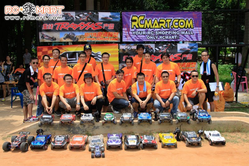 traxxas china race 2011