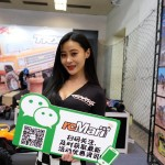 rcMart X Traxxas Booth - Hobby Expo China 2019