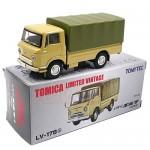 takaratomy-vx301981-3