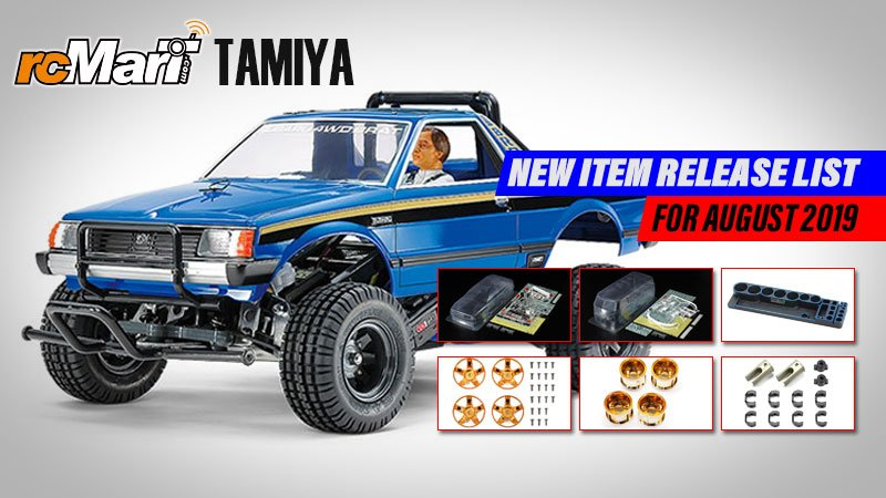 blog-cover-Tamiya-New-Item-Release-list-for-August-2019