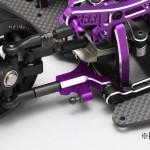 rcMart, blog, Yokomo, Aluminum front lower short A arm set (Purple/Bevel edge) for YD-2 Y2-P08FSC