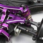 rcMart, blog, Yokomo, Aluminum front upper A arm for YD-2 (Purple/Bevel edge) Y2-P08FUC