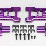rcMart, blog, yokomo, Aluminum adjustable rear short H arm for YD-2 (Purple/Bevel edge) Y2-P08RAS