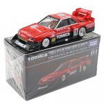 rcMart - Scale Model Car - Tomica blog