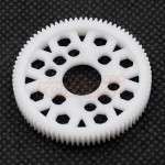 rcMart, blog, Yeah Racing Competition Delrin Spur Gear 48P 80T For 1/10 On Road Touring Drift #SG-48080