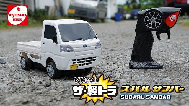 Kyosho Egg: 1/16 Subaru Sambar Kei Truck